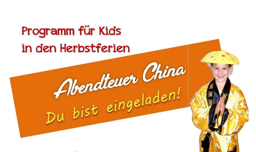Einladung zur China-Kinderwoche _01